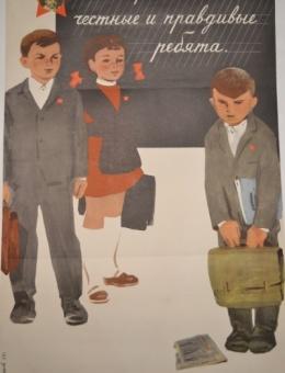 «Октябрята – честные и правдивые ребята» художник В.Сачков 87х57 трж.150 000 «Советский художник» Москва 1967г.