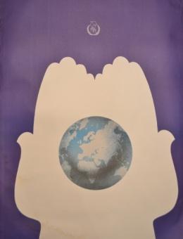 «Год мира – в мирное десятилетие» художник Б.Пурэвийн 100х70 трж.115 000 Москва 1986г
