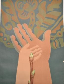 «Я твердо вірю в могутню силу виховання» художник Г.Шевцов 90х60 трж.60 000 Киев 1988г