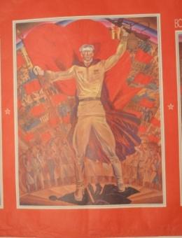 «Во имя мира на земле» худ.О.Савостюк и Б.Успенский 60х90 трж. 100 000 Москва 1982г