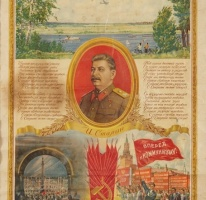 plakat-stalin-