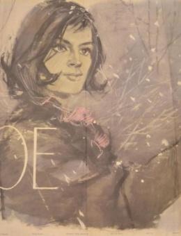 Рекламный плакат фильма «Двое» художник И.Коваленко 65х103 трж. 43 000 «Рекламфильм» Москва 1965г.