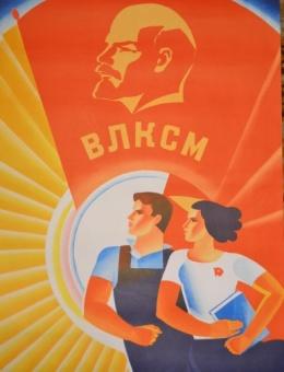 «Заветам Ленина верны» художник В. Рыбаков 90х60 трж.150 000 ИЗОГИЗ 1973г.
