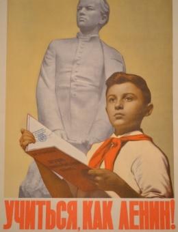 «Учиться как Ленин!» художник Б. Березовский 60х41 трж.97 000 ИЗОГИЗ 1961г.