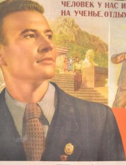 «Человек у нас имеет право на ученье, отдых и на труд!» художник Б. Березовский 60х80  ИЗОГИЗ 1950г.