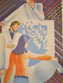 «Превратим Москву в образцовый коммунистический город» художник Л. Непомнящий 96х67 «Плакат» Москва 1963г.