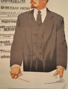 «Печать должна служить орудием социалистического строительства» художник Э.Арцрунян 106х67 трж.100 000 «Плакат» Москва 1977г.