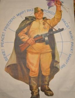 «Заради життя на Земли» художник Ю.Мохор 108х70 трж.70 000 «Политиздат» Киев 1980г.