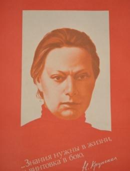 «Знания нужны в жизни, как витновка в бою» художник М. Лукьянов  90х60 трж. 120 000 «Плакат» Москва 1985г.