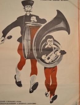 Рекламный плакат фильма «Как стать мужчиной» художник В.Сачков 86х54 трж. 72 000 «Рекламфильм» Москва 1971г.