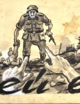 «Убей его!» Неизвестный художник. Тушь, темпера 1944г.