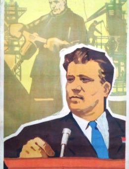 «Оберемо достойних!» Худ. О.Семенко 104х62 Тир. 75 000 Киев 1963г
