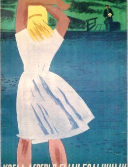 Рекламный плакат фильма «Когда деревья были большими!» Худ.В.Каракашев 105х65 Рекламфильм 1962г.