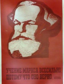«Учение Маркса всесильно, потому что оно верно.» Художник Е.Рейхцаум 92х60 Москва 1967г.