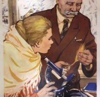 «Вчiтся добре взимку-вродить щедро влiтку!» Художник Э.Котков 86х61 Киев 1956г