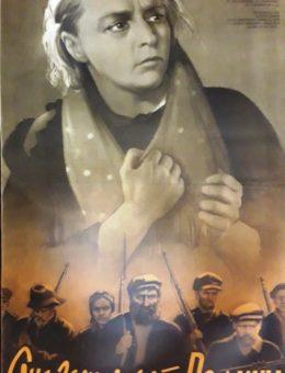 Рекламный плакат фильма «Она защищает Родину» Художник И.Герасимович 104х64 Рекламфильм 1966г.