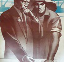 «Разом думати i творити !» Художник К.Кудряшова 81х57 Киев 1970г.