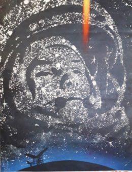 Рекламный плакат фильма «Звездная минута» Худ. Г.Илларионов 86х55 Рекламфильм 1973г. М.Горького