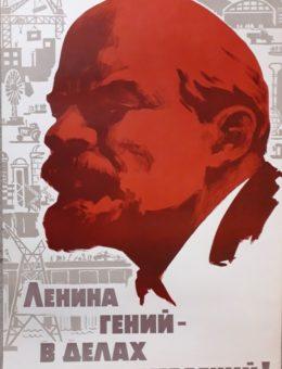 «Ленин гений в делах поколений !» Художник Лесегри 97х66 Ленинград 1961г