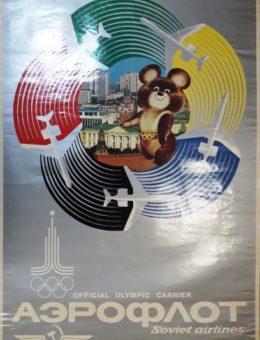 Рекламный плакат «АЭРОФЛОТ» 97х66 Неизвестный художник