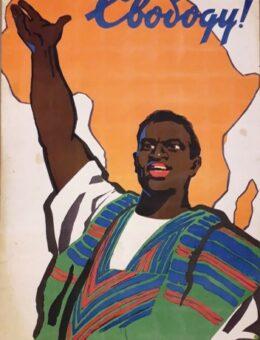 Всем народам Африки свободу ! Художник О.Семенко 98х58см. Киев 1960г