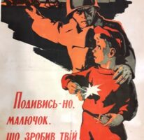 Подивись но, малючок, що зробив твiй сiрничок !.. Худ.В.Бахин 61х43 Киев 1962г