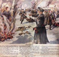 НАСТЕНЬКА .Художник Б.Мухин 31х34 Москва,Ленинград 1943г