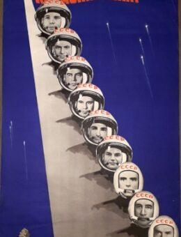 Да здравствует СССР — родина космонавтики ! Худ. Ю.Кершин и В.Трухачев 120х58 Москва 1964г.