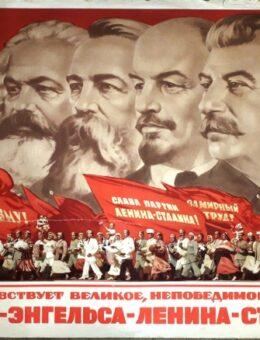 Да здравствует великое, непобедимое знамя Маркса-Энгельса-Ленина-Сталина! Худ. А.Коссов 67х92 Москва 1953г